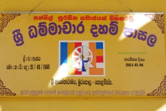 Murapola_Kolambissa_Jan2017_sri_asokaramaya_tempel_020